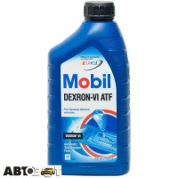 Трансмиссионное масло MOBIL Dexron-VI ATF 0,946л