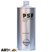 Трансмиссионное масло Nissan PSF KLF5000001 1л