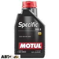 Моторное масло MOTUL SPECIFIC 948 B 5W-20 867311 1л