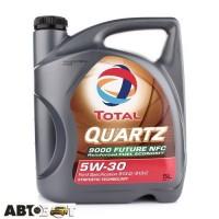 Моторне масло TOTAL Quartz Future NFC 5W-30 5л