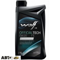 Моторное масло WOLF OFFICIALTECH 0W-20 LS-FE 1л