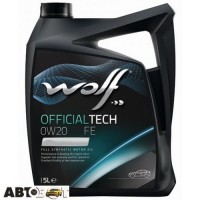 Моторное масло WOLF OFFICIALTECH 0W-20 LS-FE 5л