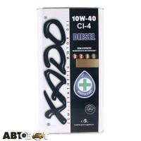 Моторное масло XADO Atomic Oil Diesel 10W-40 CI-4 XA 20349 5л