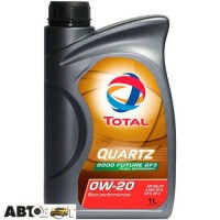 Моторное масло TOTAL QUARTZ 9000 FUTURE GF-5 0W-20 TL 193627 1л
