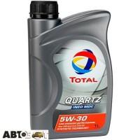 Моторное масло TOTAL QUARTZ INEO MDC 5W-30 TL 199607 1л