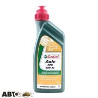 Трансмиссионное масло CASTROL Axle EPX 80W-90 1л