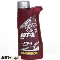 Трансмиссионное масло MANNOL АUТОMАTIC FLUID ATF-A 1л