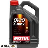 Моторное масло MOTUL 8100 X-max 0W-40 348207 4л