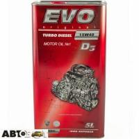 Моторное масло EVO TURBO DIESEL D3 15W-40 5л