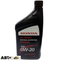 Моторное масло Honda Full Synthetic SM/SL 0W-20 08798-8023С Canada 1л