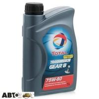 Трансмиссионное масло TOTAL Transmission GEAR 8 75W-80 1л