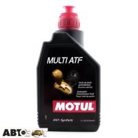 Трансмиссионное масло MOTUL Multi ATF (844911) 1л