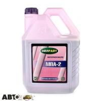 Промывка масляной системы Oil Right МПА-2-0 3,5л