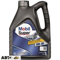 Моторное масло MOBIL Super 2000 X1 5W-30 4л