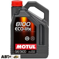 Моторное масло MOTUL 8100 Eco-lite NEW 0W-20 841154 4л