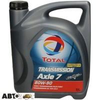 Трансмиссионное масло TOTAL Transmission AXLE 7 80W-90 5л