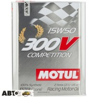 Моторное масло MOTUL 300V Competition 15w50 825702 2л