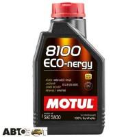 Моторное масло MOTUL 8100 Eco-nergy 5W-30 812301 1л