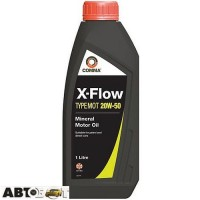 Моторное масло Comma X-FLOW MOT 20W-50 1л