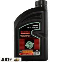 Трансмиссионное масло Toyota Gear Oil GL-5 85W-90 08885-81162 1л