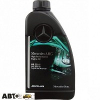 Моторное масло Mercedes-benz High Performance Engine Oil MB AMG 229.5 0W-40 A000989930211AIBE 1л