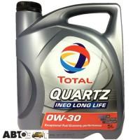 Моторное масло TOTAL QUARTZ INEO LONG LIFE 0W-30 5л