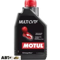 Трансмиссионное масло MOTUL Multi CVTF 842911 1л