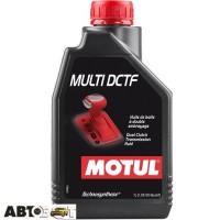 Трансмиссионное масло MOTUL MULTI DCTF 842711 1л