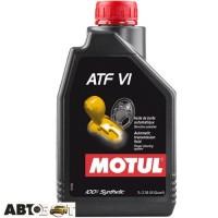 Трансмиссионное масло MOTUL Multi ATF VI 843911 1л
