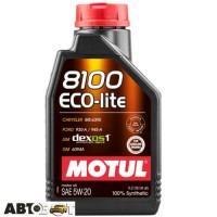 Моторное масло MOTUL 8100 ECO-LITE 5W-20 841411 1л