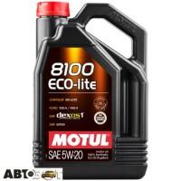 Моторное масло MOTUL 8100 ECO-LITE 5W-20 841451 5л