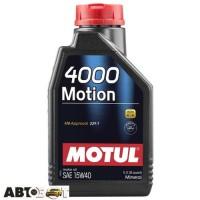 Моторное масло MOTUL 4000 Motion 15W-40 386401 1л