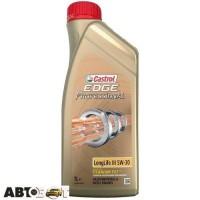 Моторное масло VAG Castrol Edge Professional LL 5W-30 15666C 1л