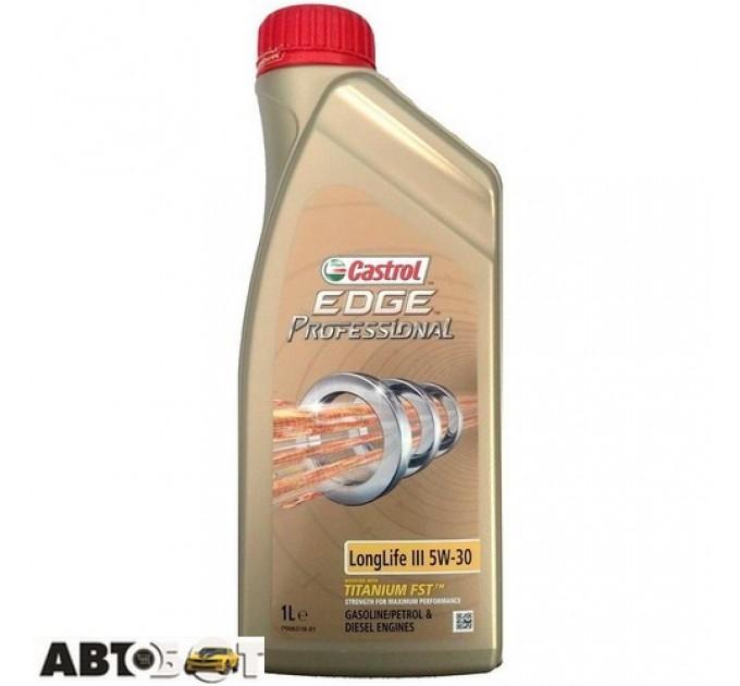 Моторное масло VAG Castrol Edge Professional LL 5W-30 15666C 1л, цена: 159 грн.