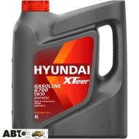 Моторное масло Hyundai XTeer Gasoline G700 5W-30 1041135 4л
