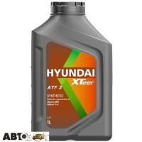 Трансмиссионное масло Hyundai XTeer ATF III 1л