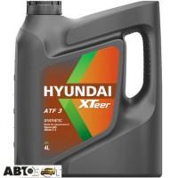 Трансмиссионное масло Hyundai XTeer ATF III 4л
