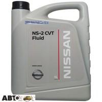 Трансмиссионное масло Nissan CVT Fluid NS-2 KE909-99945 5л