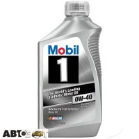 Моторное масло MOBIL 1 Fully Synthetic 0W-40 946мл