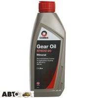 Трансмиссионное масло Comma GEAR OIL EP80-90 GL-5 1л