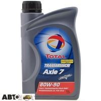 Трансмиссионное масло TOTAL Transmission AXLE 7 80W-90 9153 1л
