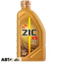 Моторное масло ZIC X9 5W-30 1л