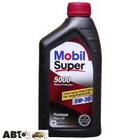 Моторное масло MOBIL Super Premium 5000 5W-30 SN 0.946л