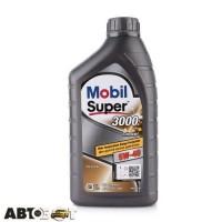 Моторное масло MOBIL Super 3000 X1 Diesel 5W-40 1л