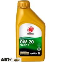 Моторное масло Idemitsu Gasoline 0W-20 SN/GF-5 1л