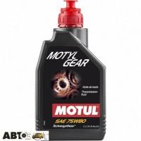Трансмиссионное масло MOTUL Motylgear 75W-80 823401 1л