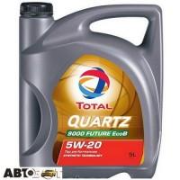 Моторное масло TOTAL QUARTZ 9000 FUTURE ECOB 5W-20 TL 195027 5л