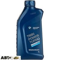 Моторное масло BMW Twin Power Turbo Longlife-04 5W-30 83212465849/83212365933 1л
