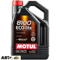 Моторное масло MOTUL 8100 Eco-lite NEW 0W-20 841151 5л