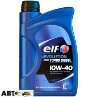 Моторное масло ELF EVOLUTION 700 TURBO DIESEL 10W-40 1л